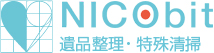 NICObit遺品整理・特殊清掃
